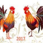 Thông báo nghỉ tết âm lịch 2017