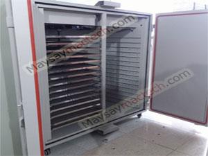Máy sấy dân dụng MSD1500 – sấy dưới 150kg sản phẩm tươi
